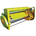 Good price of plate shear